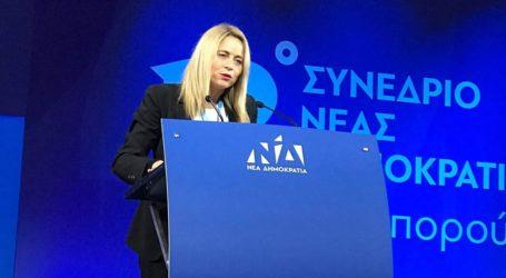 Επίθεση του ΣΥΡΙΖΑ Μαγνησίας στην υπ. βουλευτή της ΝΔ Κατερίνα Πατσογιάννη
