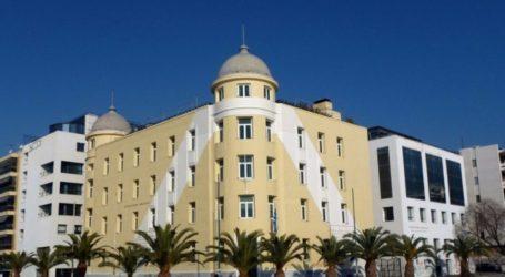 Αυτό είναι το Νέο Πανεπιστήμιο Θεσσαλίας [εικόνες και γραφήματα]