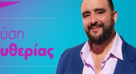 Υποψήφιος βουλευτής με την «Πλεύση Ελευθερίας» ο Γ. Κάιρας