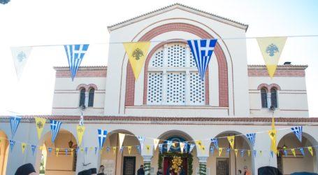 Βόλος: Εκδήλωση λήξης του Σχ. Έτους στην Σχολή Βυζαντινής Μουσικής
