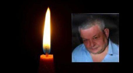 Έφυγε από τη ζωή 63χρονος Λαρισαίος νοσοκόμος