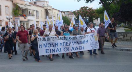 Πορεία στη Νέα Ιωνία ενάντια στον ιμπεριαλιασμό και τις ΝΑΤΟικές βάσεις [εικόνες]