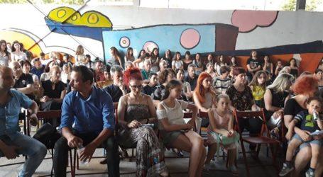 Σε κλίμα συγκίνησης η τελετή αποφοίτησης του 5ου Γυμνασίου Λάρισας (φωτό)