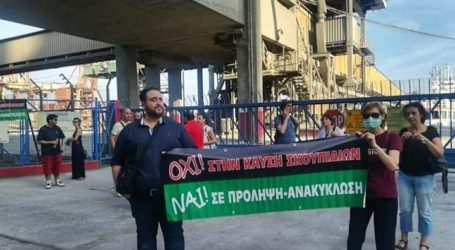 «Τρεις κι ο κούκος» στη διαμαρτυρία πολιτών στην ΑΓΕΤ [εικόνες]
