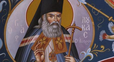 Τιμάται στον Βόλο η μνήμη του Αγίου Λουκά του Ιατρού