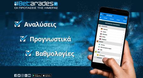Betarades Pic 3
