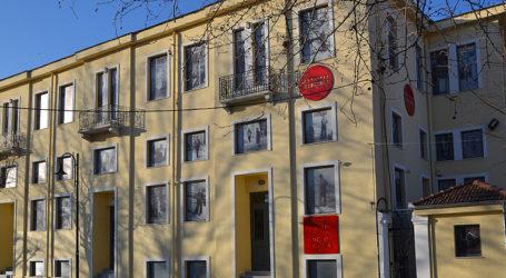 Στο Μουσείο της Πόλης του Βόλου τα βραβευμένα έργα του διαγωνισμού φωτογραφίας «Δημήτρης Λέτσιος»