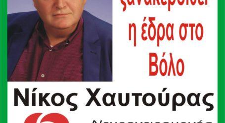 «Γερά» στον προεκλογικό αγώνα ο Νίκος Χαυτούρας