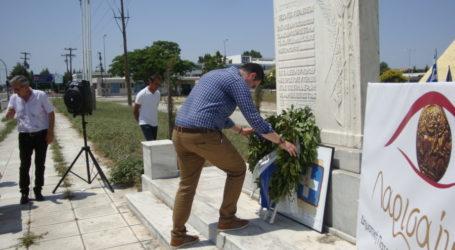 Τίμησαν τη μνήμη των πεσόντων της «Μάχης της Σημαίας» στη Λάρισα (φωτο)