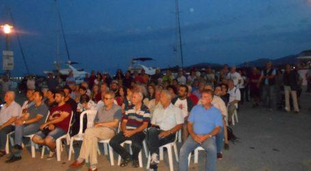 Εκδήλωση για την καύση RDF από το ΚΚΕ στον Βόλο