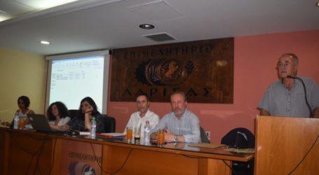 Εκδήλωση για τη σεξουαλική παρενόχληση γυναικών σε χώρους εργασίας πραγματοποιήθηκε στη Λάρισα (φωτο)