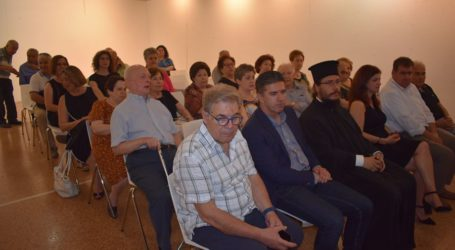 Εντυπωσιακό θα είναι και φέτος το Φεστιβάλ Ολύμπου – Παρουσιάστηκε το πρόγραμμα στη Λάρισα (φωτο)