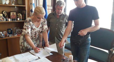 Έπεσαν οι υπογραφές για την επισκευή της ταράτσας στη Χημική Υπηρεσία Βόλου