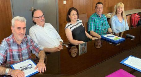 Νέο μεταπτυχιακό στο πλαίσιο του «Πράσινου» Πανεπιστημίου Θεσσαλίας