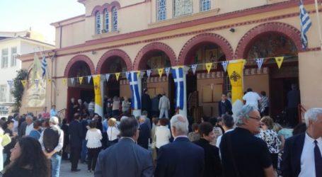 Γιορτάζεται η Οσία Άννα η Λαρισαία στον Ι.Ν. Αγίων Κωνσταντίνου και Ελένης την Πέμπτη