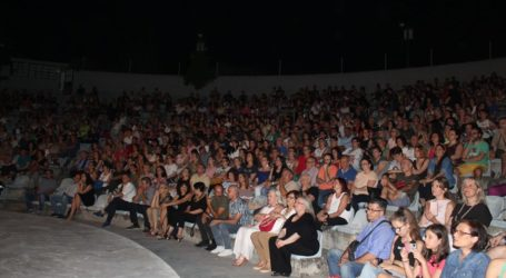 Γέμισε το Κηποθέατρο Αλκαζάρ για τη συναυλία του ΚΕΘΕΑ ΕΞΟΔΟΣ με τους Χαΐνηδες στη Λάρισα (φωτο – βίντεο)