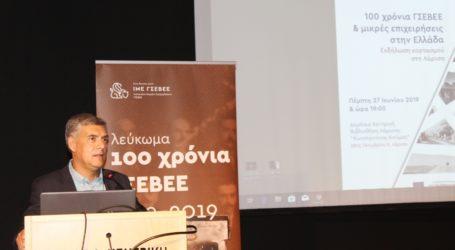 Μήνυμα του Περιφερειάρχη Θεσσαλίας Κώστα Αγοραστού στον εορτασμό των 100 χρόνων της ΓΣΕΒΕΕ