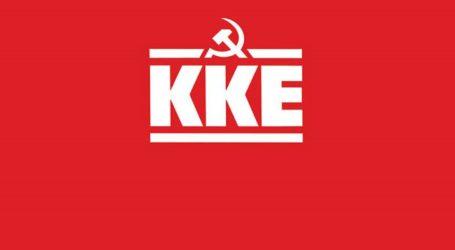 ΚΚΕ: Ξεκάθαρη η στάση μας για το Στρατόπεδο Γεωργούλα