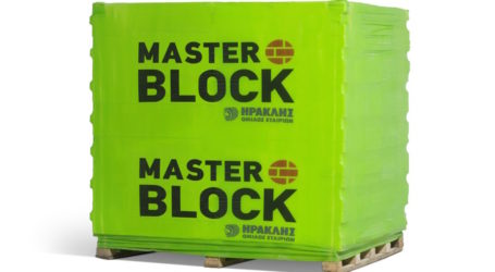 Το MASTER BLOCK του Ομίλου ΗΡΑΚΛΗΣ αλλάζει τον τρόπο που χτίζουμε