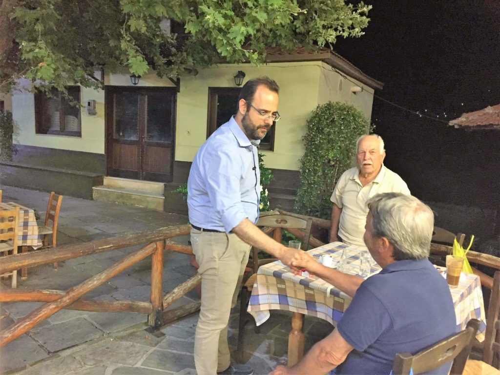 Maravegias Photo 2