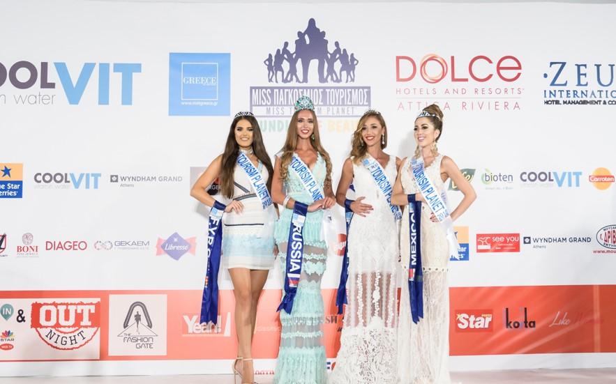 Miss Tourism 2