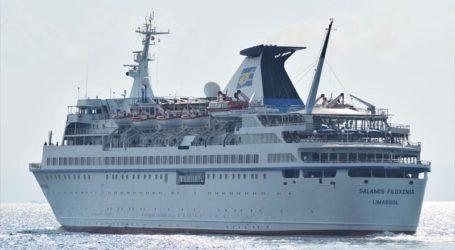 Το κρουαζιερόπλοιο Salamis Filoxenia με 650 άτομα στο λιμάνι του Βόλου