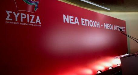 Αυτή είναι η εντεκάδα του ψηφοδελτίου του ΣΥΡΙΖΑ στη Λάρισα