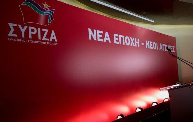 SYRIZA 640x405