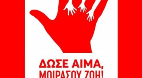 Εθελοντική αιμοδοσία από την ΕΛΜΕ Λάρισας