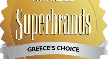Η ΟΛΥΜΠΟΣ κορυφαία μάρκα γαλακτοκομικών προϊόντων στο διαγωνισμό CorporateSuperbrands 2018 -2019