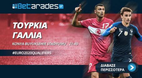 Στοίχημα: «Άσος» με κάλυψη η Φινλανδία, «ανοικτό» ματς στο Ικόνιο!