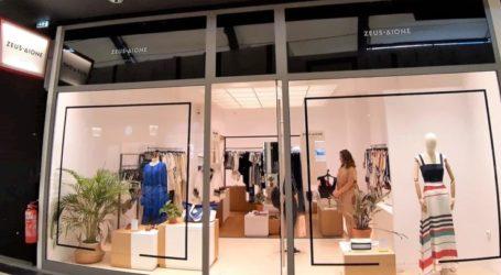 Προϊόντα με έμπνευση από την ελληνική κληρονομιά και παράδοση στο FashionCityOutlet από τηZeus+Δione
