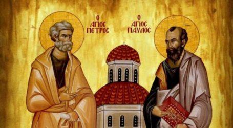 Πανηγύρεις Αγίων Αποστόλων Πέτρου και Παύλου –Λαϊκό Πανηγύρι στην Ν. Ιωνία