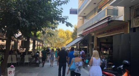 Κλειστή του Αγίου Πνεύματος η αγορά της Λάρισας