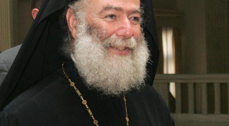 Επίσημη Επίσκεψη του Πατριάρχου Αλεξανδρείας & Πάσης Αφρικής στον Βόλο