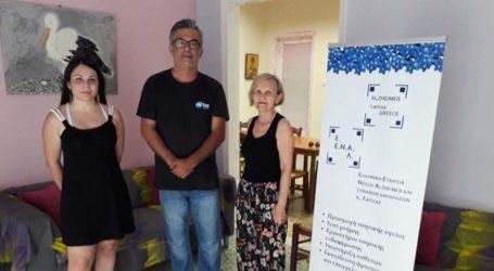 Συνάντηση με κοινωνικό πρόσημο στην Ελληνική Εταιρίας Νόσου Alzheimer Λάρισας