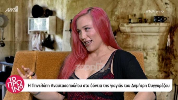 anastasopoulou 682x384