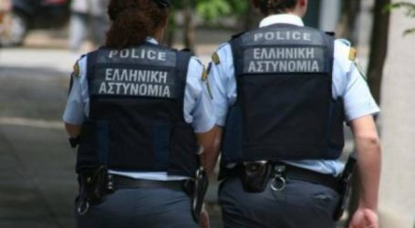 Αστυνομικοί θα μοιράσουν ενημερωτικά φυλλάδια κυκλοφοριακού περιεχομένου σε μαθητές σχολείων σε όλο το νομό Λάρισας