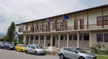 Το Υπουργείο Περιβάλλοντος επιβραβεύει τον Δήμο Βόλου