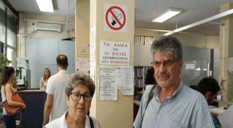 Στο δημαρχείο Λάρισας υποψήφιοι βουλευτές του ΣΥΡΙΖΑ