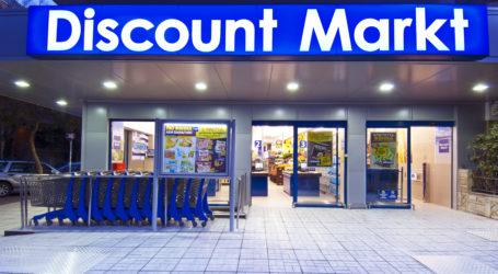 Νέο super market ανοίγει στην καρδιά του Βόλου