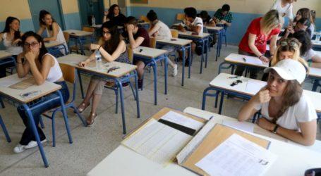 Πανελλαδικές: Με Αρχαία και Μαθηματικά συνεχίζονται οι εξετάσεις