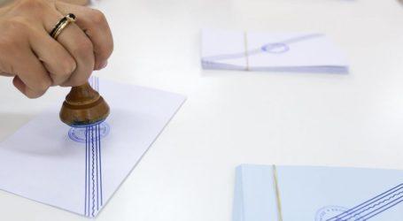 «Όχι» του Πρωτοδικείου Βόλου στην επανακαταμέτρηση ψήφων για δύο περιφερειακούς συμβούλους