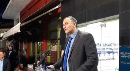 Το τελικό αποτέλεσμα στο δήμο Τυρνάβου: Με 57,16% εξελέγη ο Γιάννης Κόκουρας