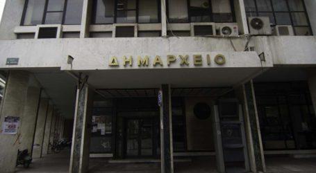 Προσλήψεις 20 συμβασιούχων στο δήμο Λαρισαίων