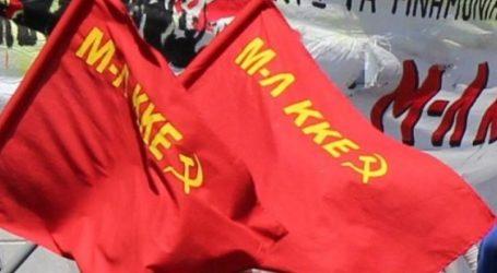 Προεκλογική συγκέντρωση του Μ-Λ ΚΚΕ στον Βόλο