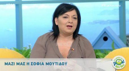 Η Σοφία Μουτίδου υποψήφια στις βουλευτικές εκλογές! Δείτε με ποιο κόμμα