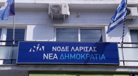 Στη ΝΟΔΕ Λάρισας η Γραμματέας Αγροτικών Φορέων της Ν.Δ. Μ. Τριανταφυλλοπούλου