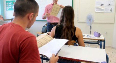 Σε λειτουργία από αύριο 24ωρη γραμμή υποστήριξης για τους Λαρισαίους μαθητές που εξετάζονται στις Πανελλαδικές