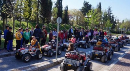 Πάνω από 3000 μαθητές εκπαιδεύτηκαν στο Πάρκο Κυκλοφοριακής Αγωγής του Δήμου Λαρισαίων στο Αλκαζάρ